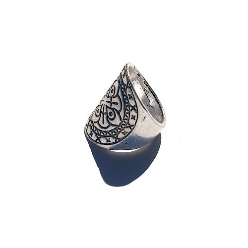 Boho Ring Groot 7 / bijoux / bohemian / betaalbaar
